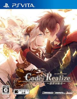 Code:Realize 創世的公主(動漫)