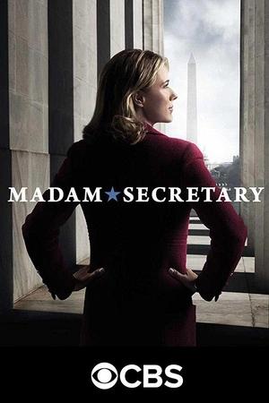 國務卿女士第四季