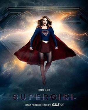 超級少女第三季