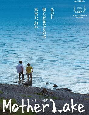 母親湖(劇情片)