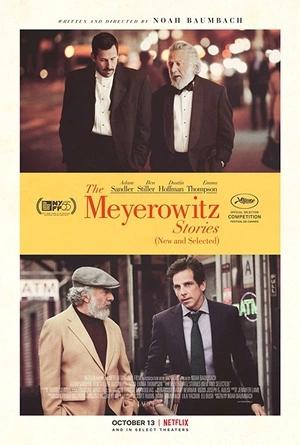 邁耶羅維茨的故事(喜劇片)