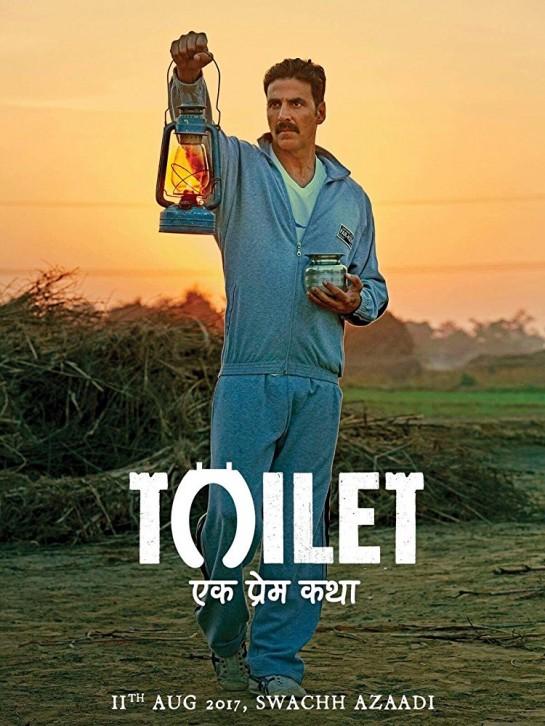 廁所:一個愛的故事(喜劇片)
