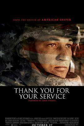 感謝您的服役