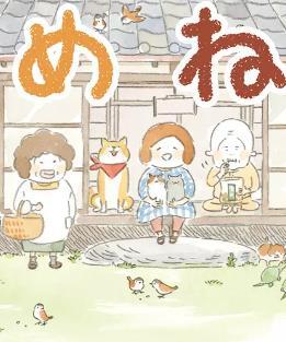 豆豆貓(動畫片)