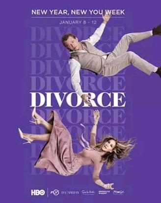 離婚第二季