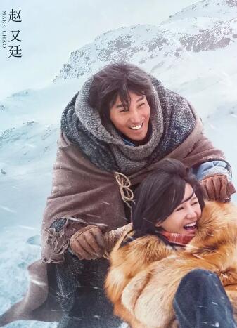 南極之戀(愛情片)