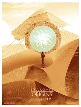 星際之門:起源第一季