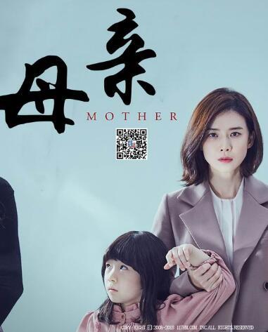 母親(日韓劇)