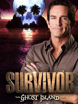 幸存者:幽靈島第三十六季