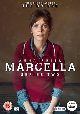 瑪賽拉第二季
