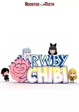 RWBY CHIBI第三季