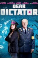 親愛的獨裁者