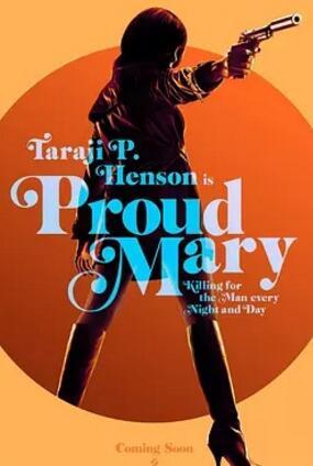 驕傲的瑪麗/驕傲瑪麗