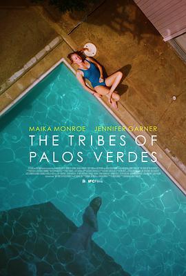 帕洛斯弗迪斯的部落(故事片)