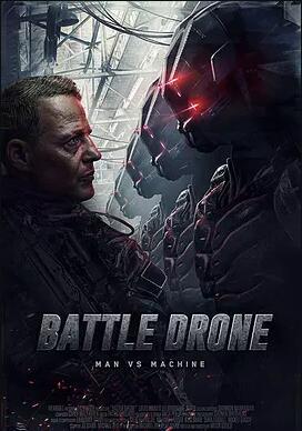 無人機戰場