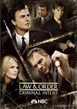 法律與秩序:犯罪傾向第一季