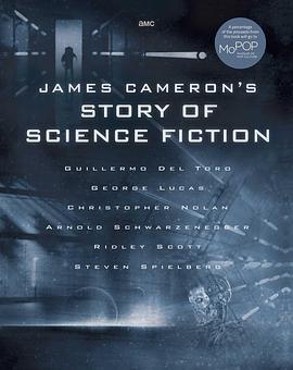 詹姆斯·卡梅隆的科幻小說軼事第一季