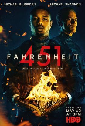 華氏451(科幻片)