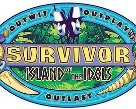 幸存者:偶像之島第三十九季