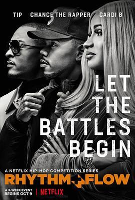 嘻哈星節奏第一季的海報圖片