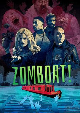 僵屍逃生船第一季的海報圖片