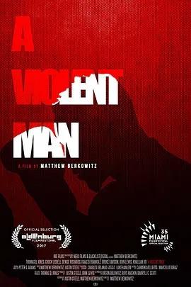 一個暴力的男人(故事片)